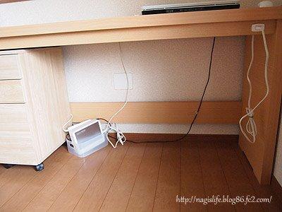 掃除を楽に!PCまわりのケーブル整理。