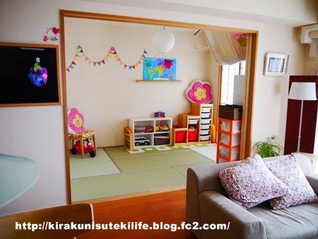 久しぶりにリビング横の和室の全景とIKEAの玩具収納