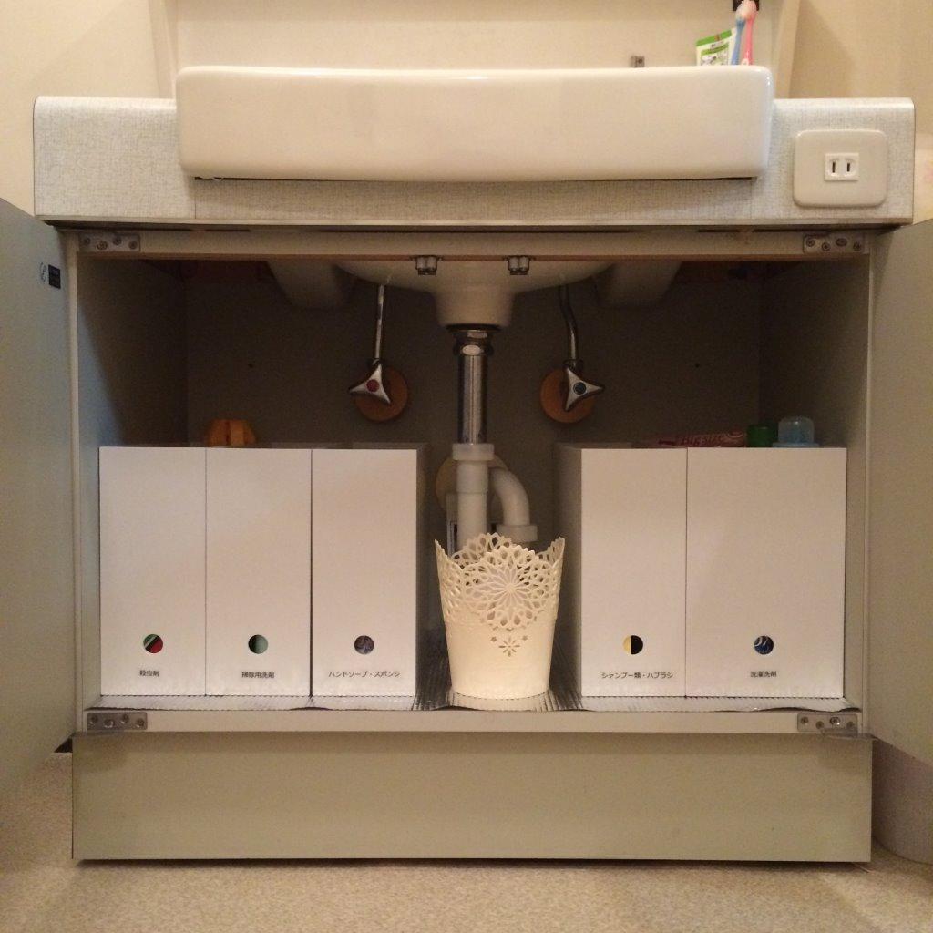無印良品のファイルボックスで洗面台がすっきり!