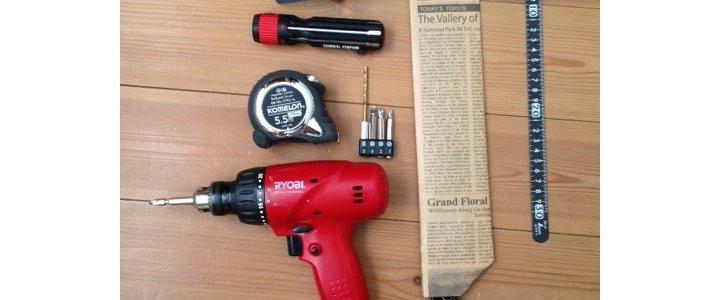 DIY好きのためのおしゃれな工具収納